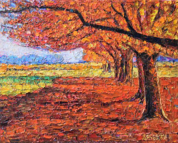 Знойна есен