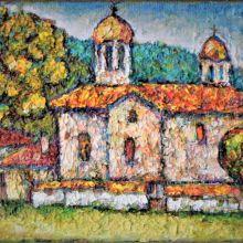 Селска църква