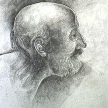 Глава