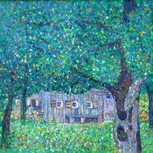 Къща в чифлик
