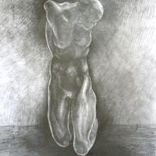 Сулптура